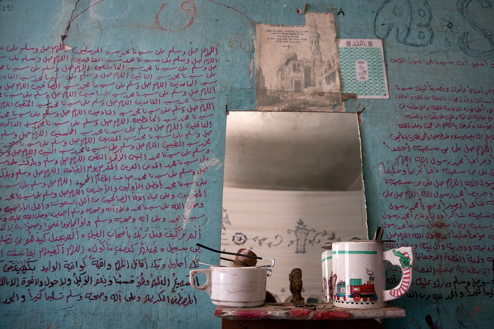 03_Cairo_Private_Ania_Krukowska.jpg