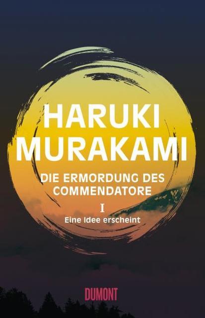 Haruki.jpg
