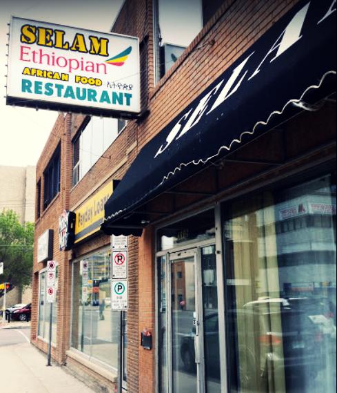 selam-regina-restaurant-ethiopian-cuisine-and-casual-fine-dining.png