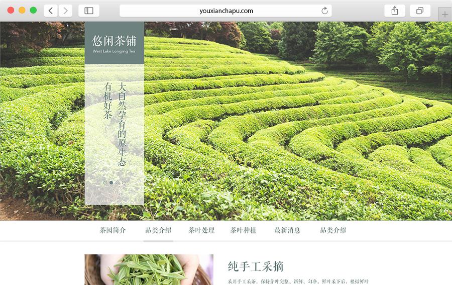 Website_Mockup_01.jpg