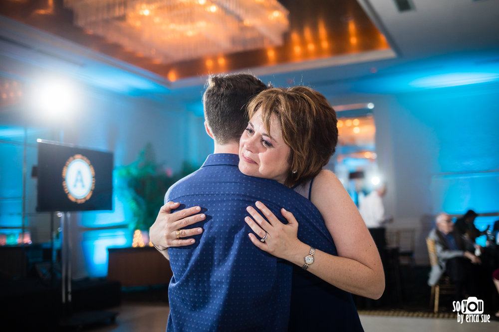 bar mitzvah mother son dance