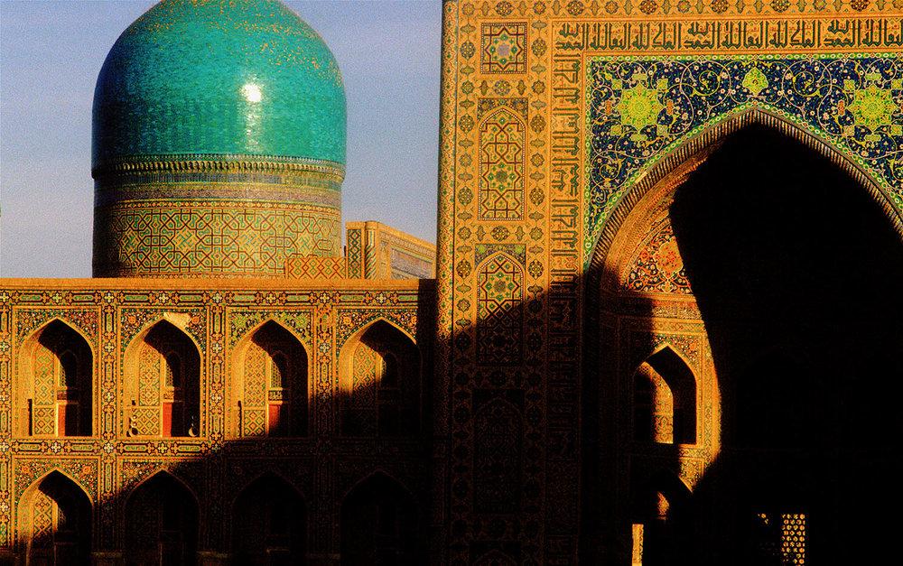 Sammarkand Uzbekistan
