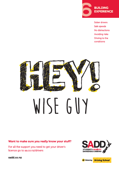 Hey! Wise guy - A4 poster