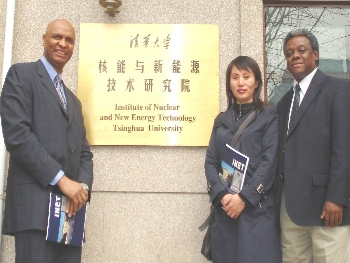 Derry Bigby, Zhang Xiaoping & Norris McDonald at Tsinghua University