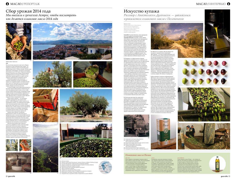 Gastrolife 30x46-page-002.jpg