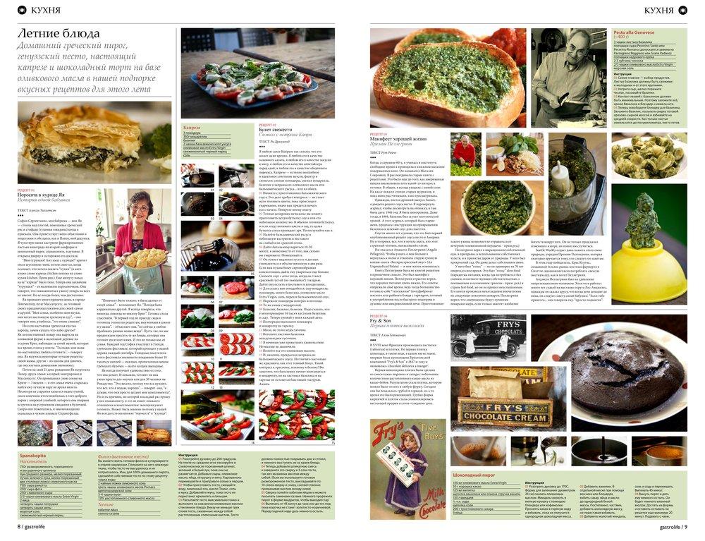 Gastrolife 30x46-page-005.jpg