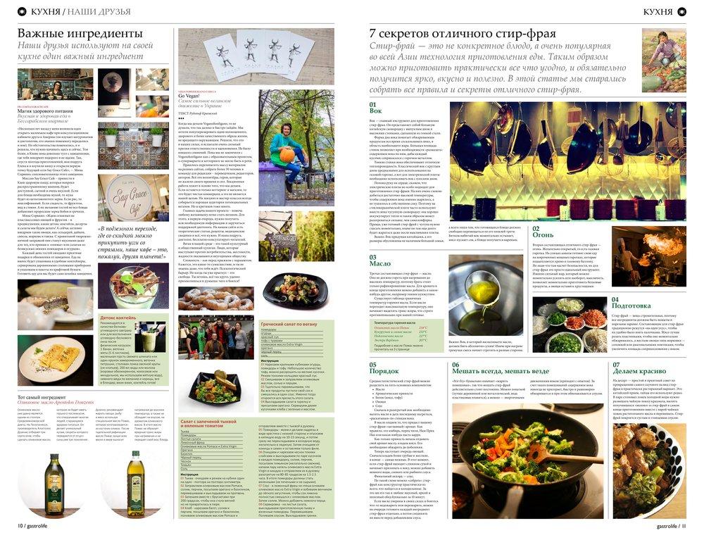 Gastrolife 30x46-page-006.jpg