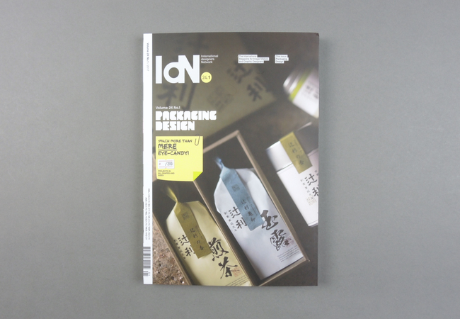 IdN (International designers' Network) is an international publication for creative people on a mission to amplify and unify the design community. It is devoted to bringing designers from around the globe together to communicate with, learn from and inspire one another. It has truly become what the initials of its title proclaim it to be — an international designers' network.  Provenance: Hong-Kong. Market price: 20 Euro