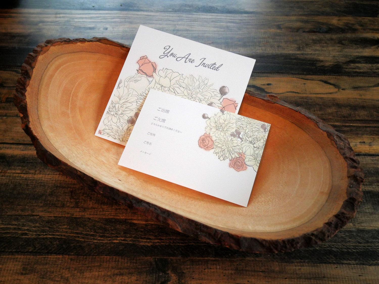 Wedding Invitations — Dawn Designs