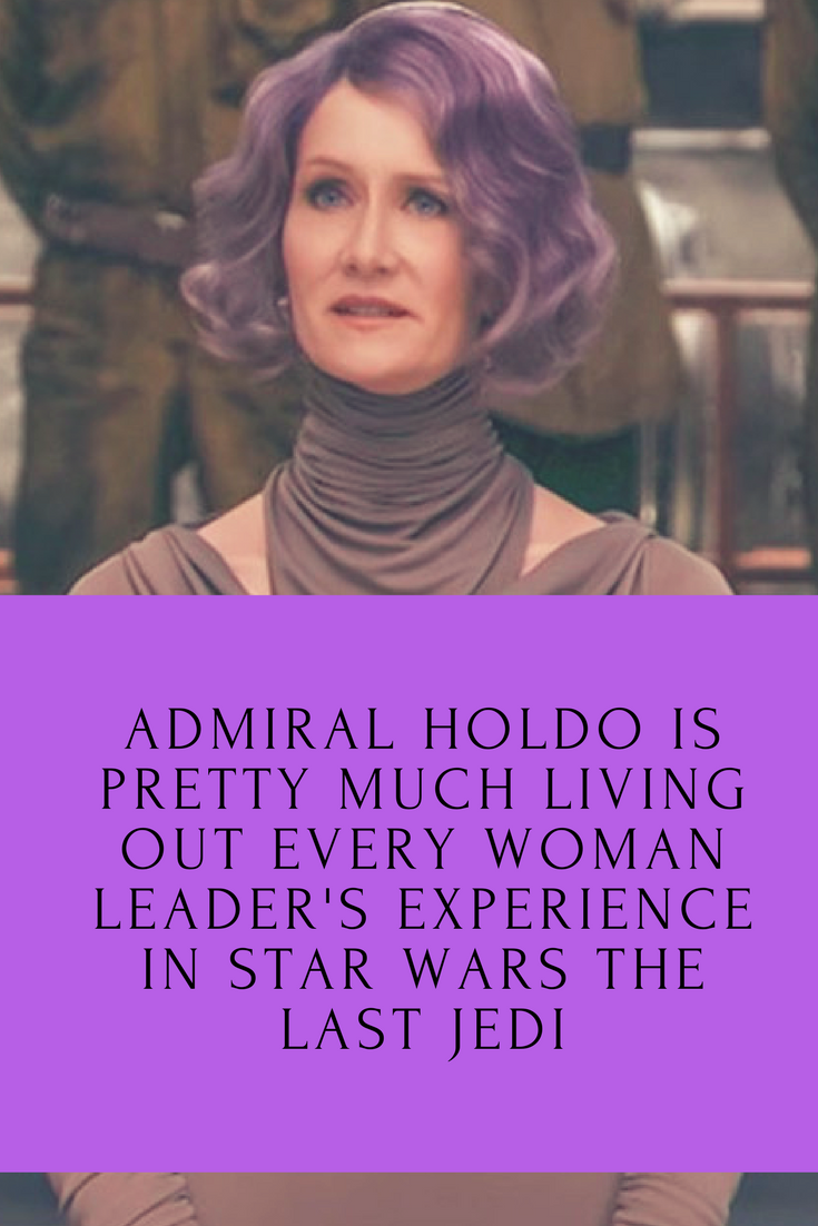 Holdo.png