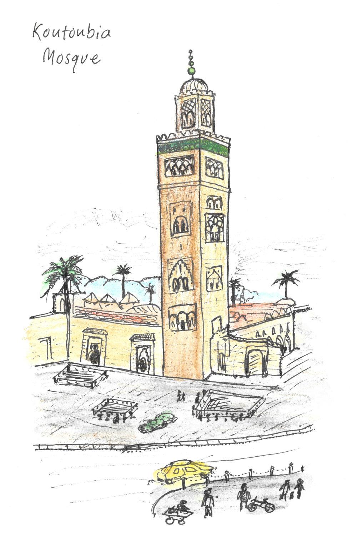 Morocco Koutoubia.jpg