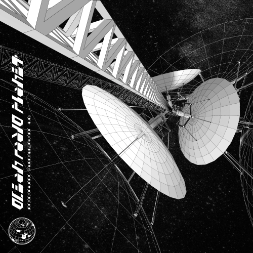 Flatland Sound Studio Ocean Radio Planet EP.