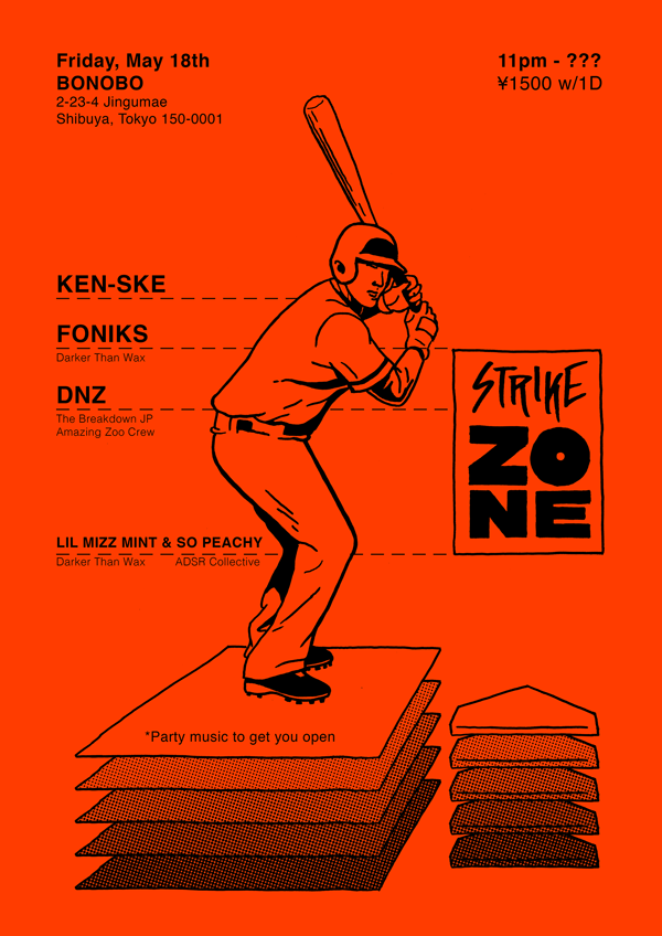 Strike Zone at Bonobo.png