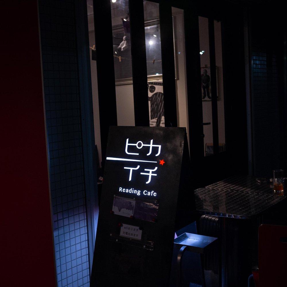Tsuyuu-0597.JPG