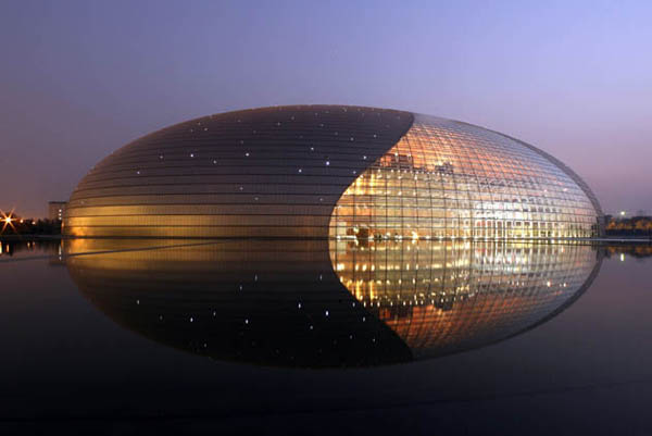 National Center for the Performing Arts, Beijing