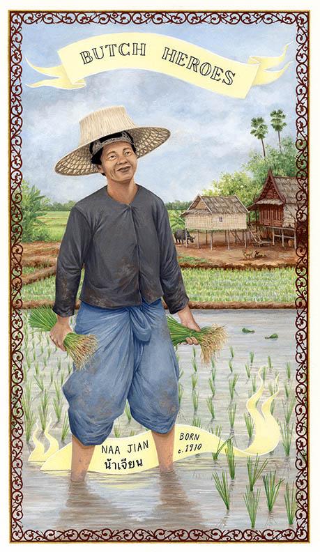 Naa Jian born c. 1910 Thailand gouache on paper, 11 x 7 inches 2015