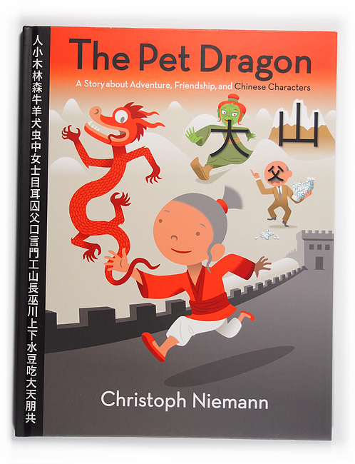 The Pet Dragon tells the story of Lin and her pet dragon while also teaching the reader Chinese characters. So cool!