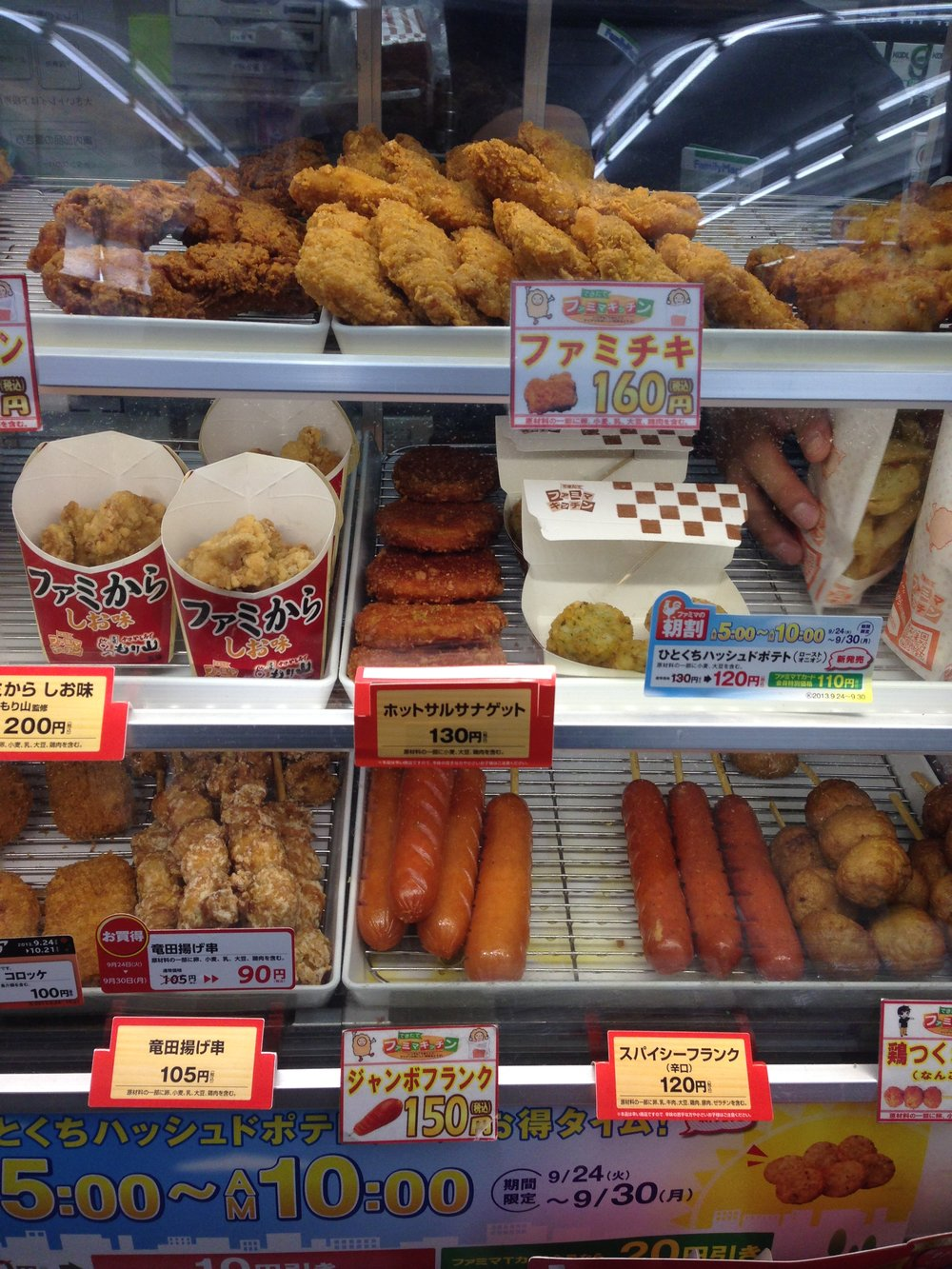 Hot Food in Lawson - Fashion & Lifestyle Spots in Tokyo, Japan - DROP