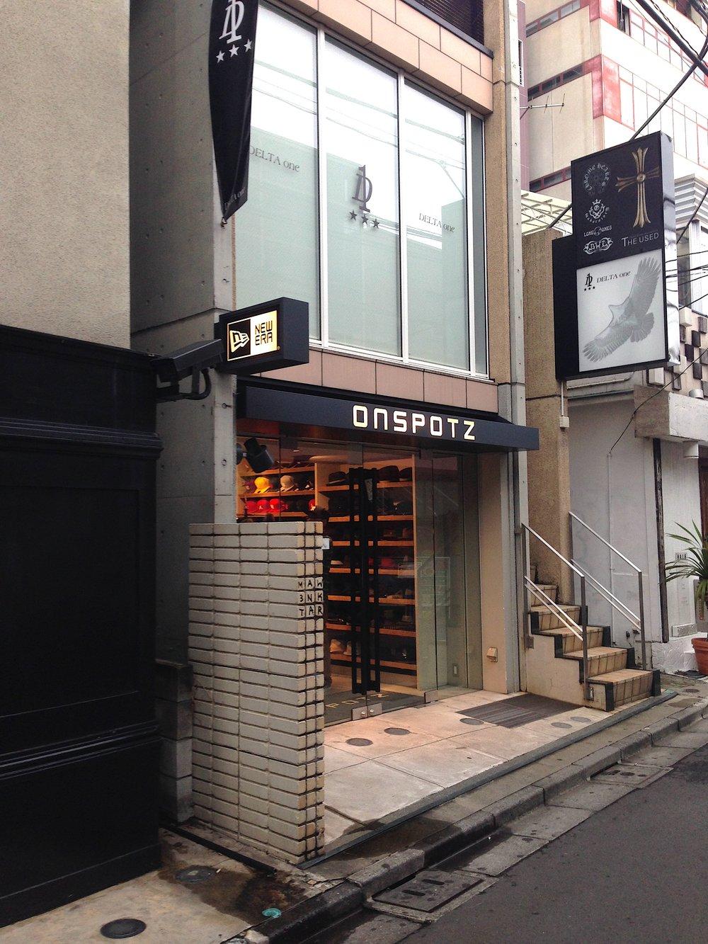 ONSPORTZ - Fashion & Lifestyle Spots in Tokyo, Japan_9.jpg