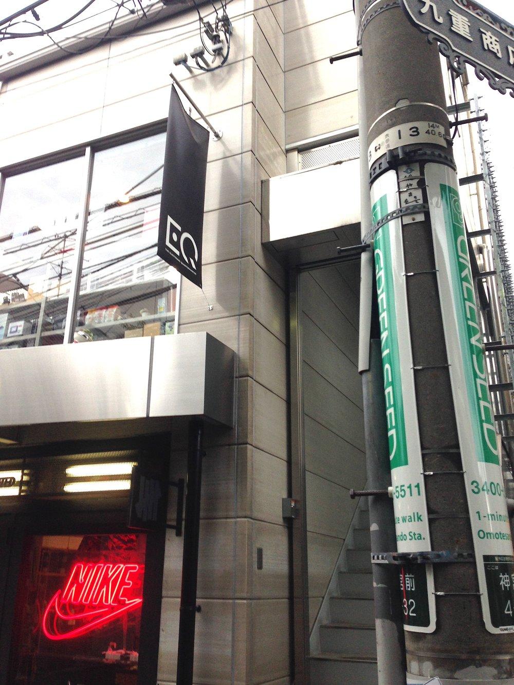 EQ - Fashion & Lifestyle Spots in Tokyo, Japan_7.jpg