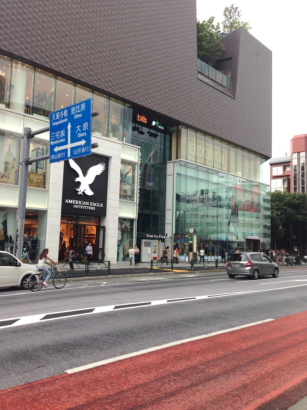 A Ton of Brands - Fashion & Lifestyle Spots in Tokyo, Japan - DROP