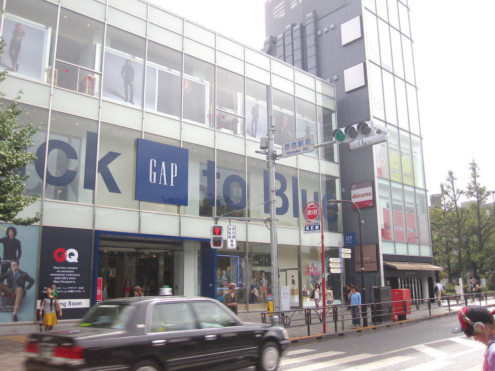 GAP is here and there. - Fashion & Lifestyle Spots in Tokyo, Japan - DROP