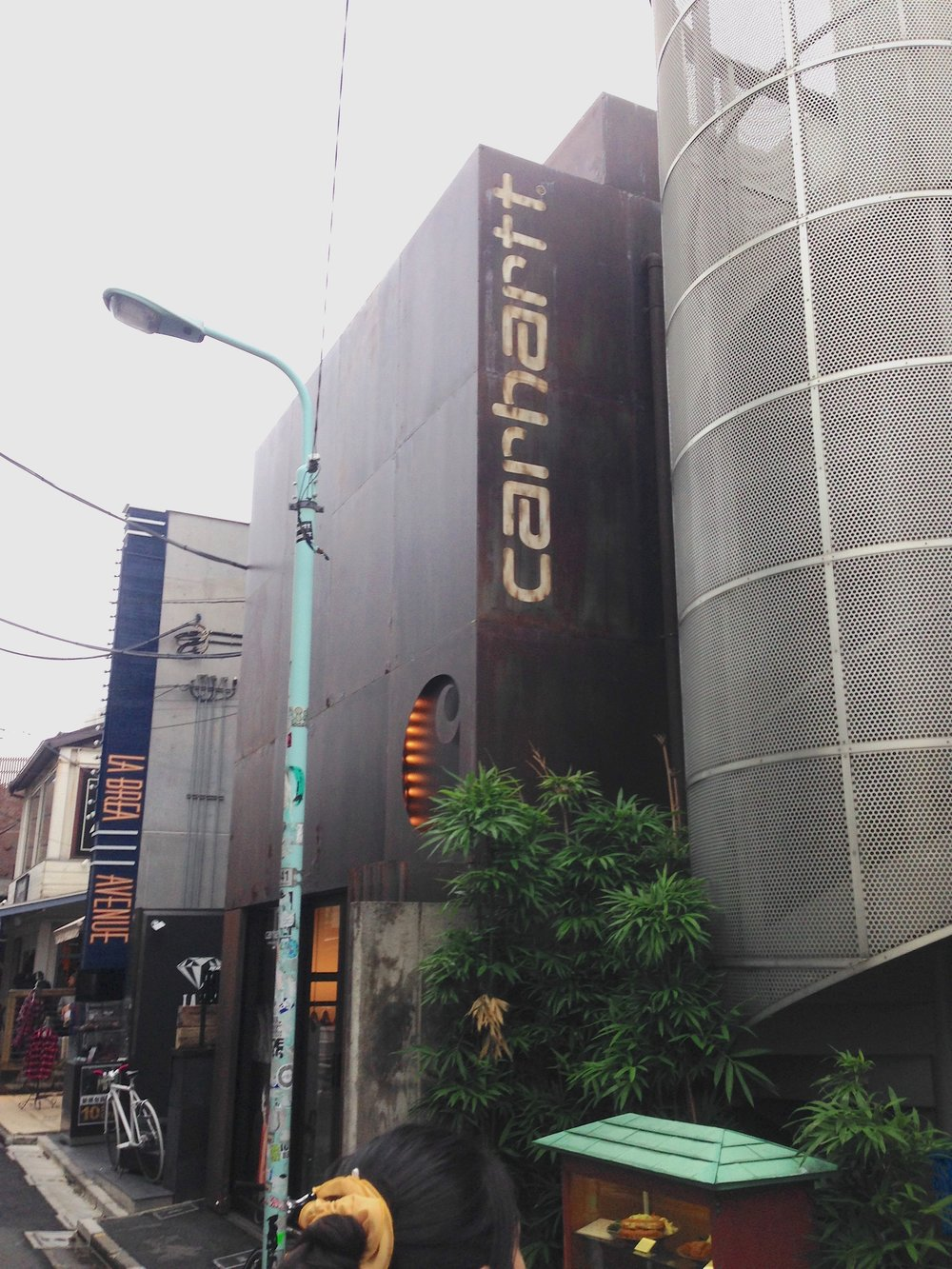 CARHARTT in the alley - Fashion & Lifestyle Spots in Tokyo, Japan - DROP