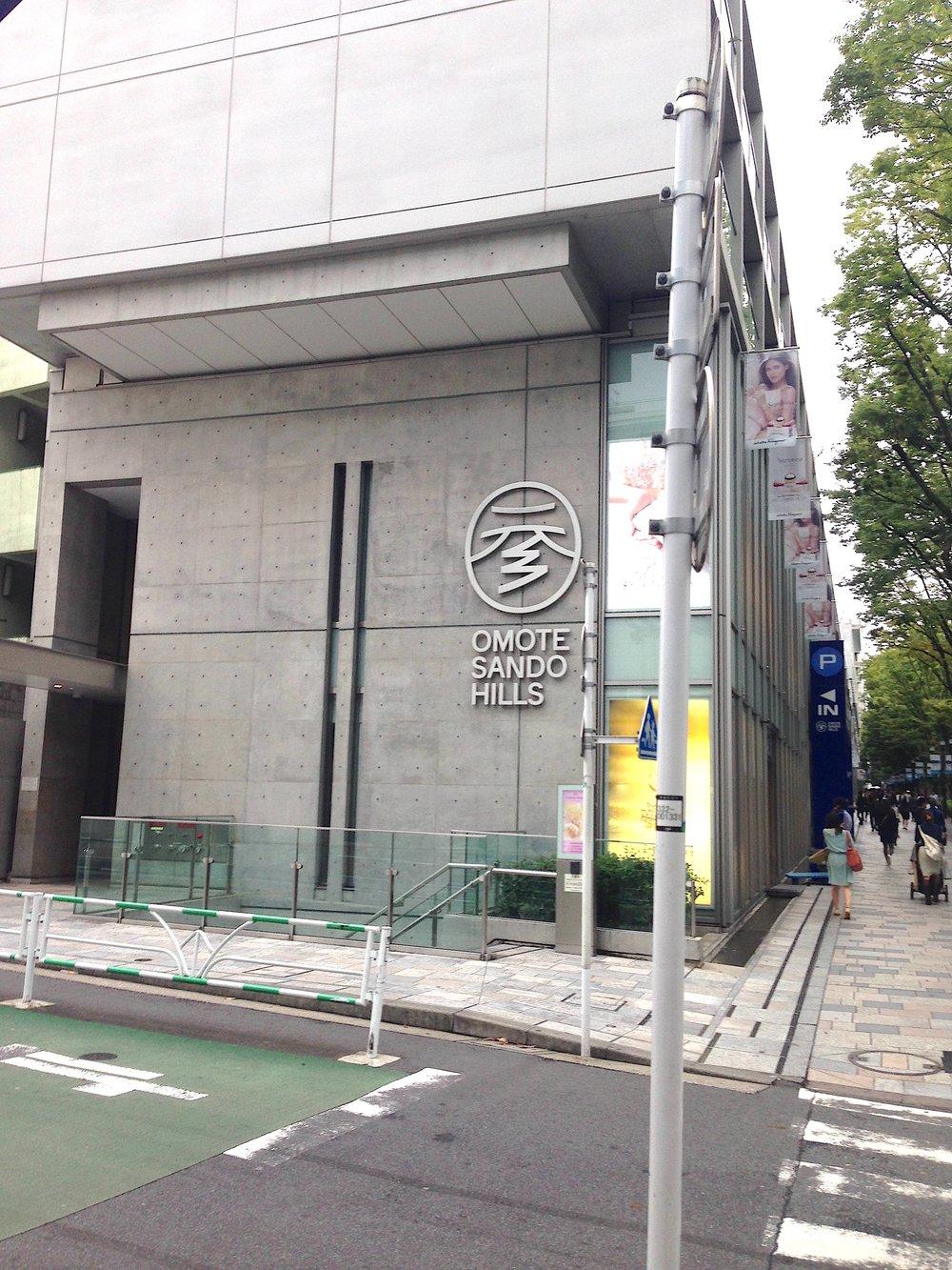 OMOTESANDO - Fashion & Lifestyle Spots in Tokyo, Japan - DROP