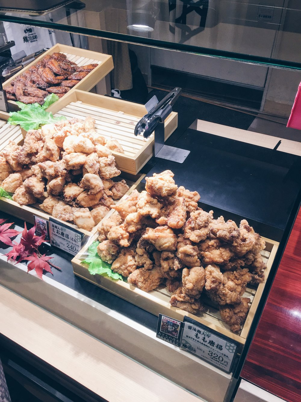 Fried Chicken - Fashion & Lifestyle Spots in Tokyo, Japan - DROP