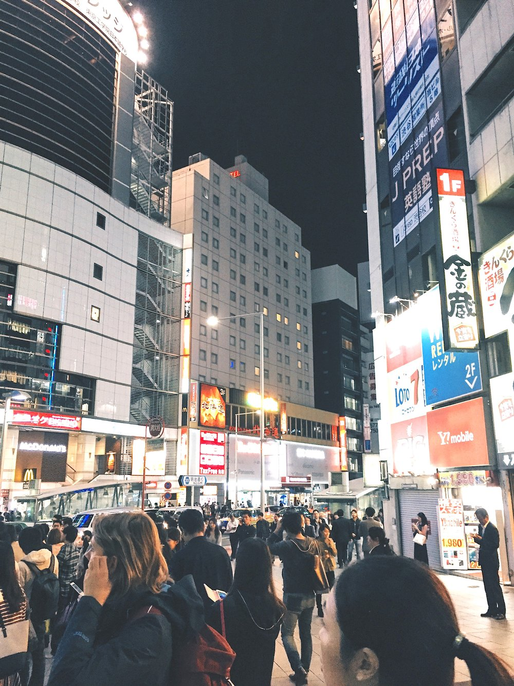 At night - Fashion & Lifestyle Spots in Tokyo, Japan - DROP
