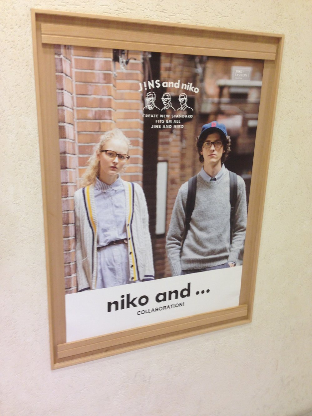 Fashion & Lifestyle Spots in Tokyo, Japan - DROP