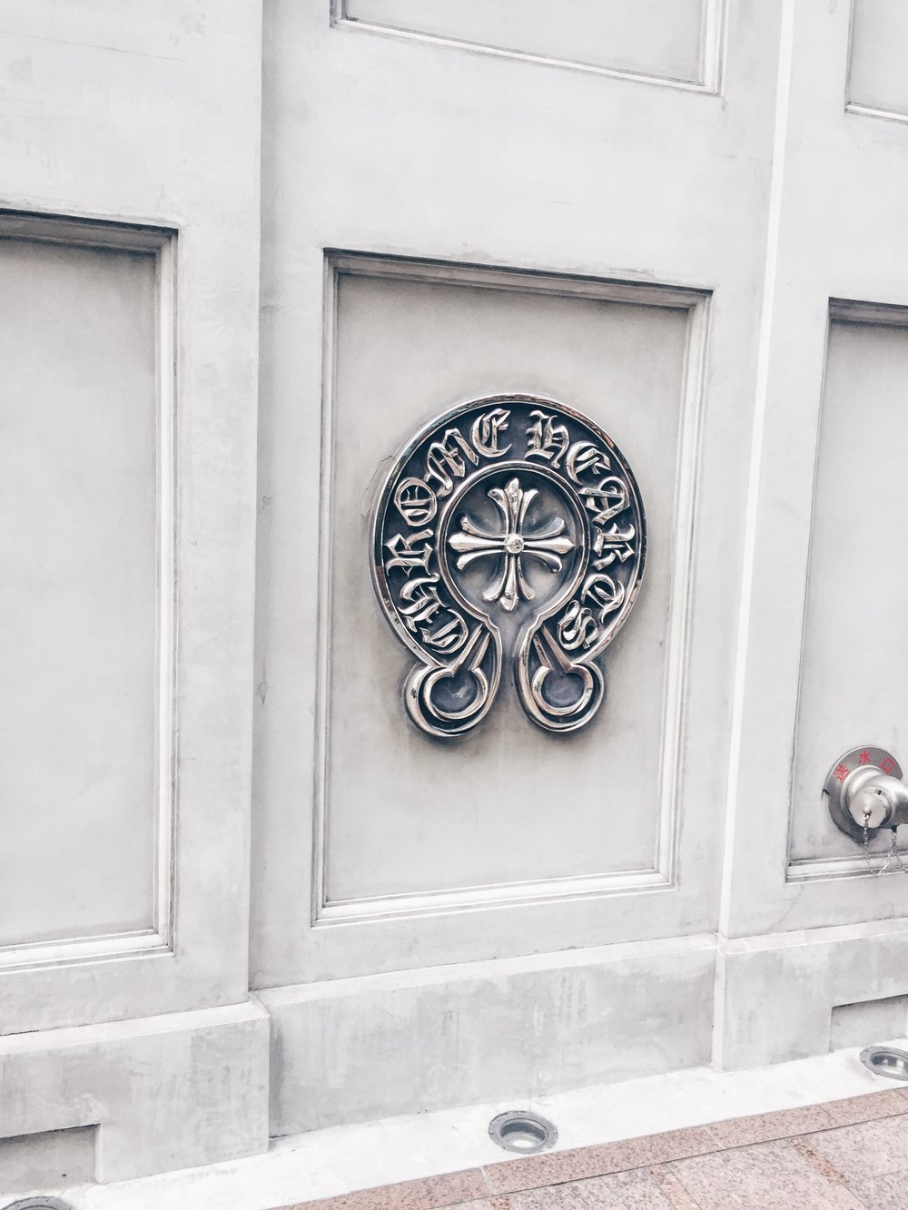 Chrome hearts - Fashion & Lifestyle Spots in Tokyo, Japan - DROP