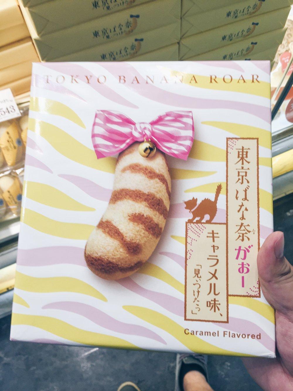 Tokyo Banana - Fashion & Lifestyle Spots in Tokyo, Japan - DROP