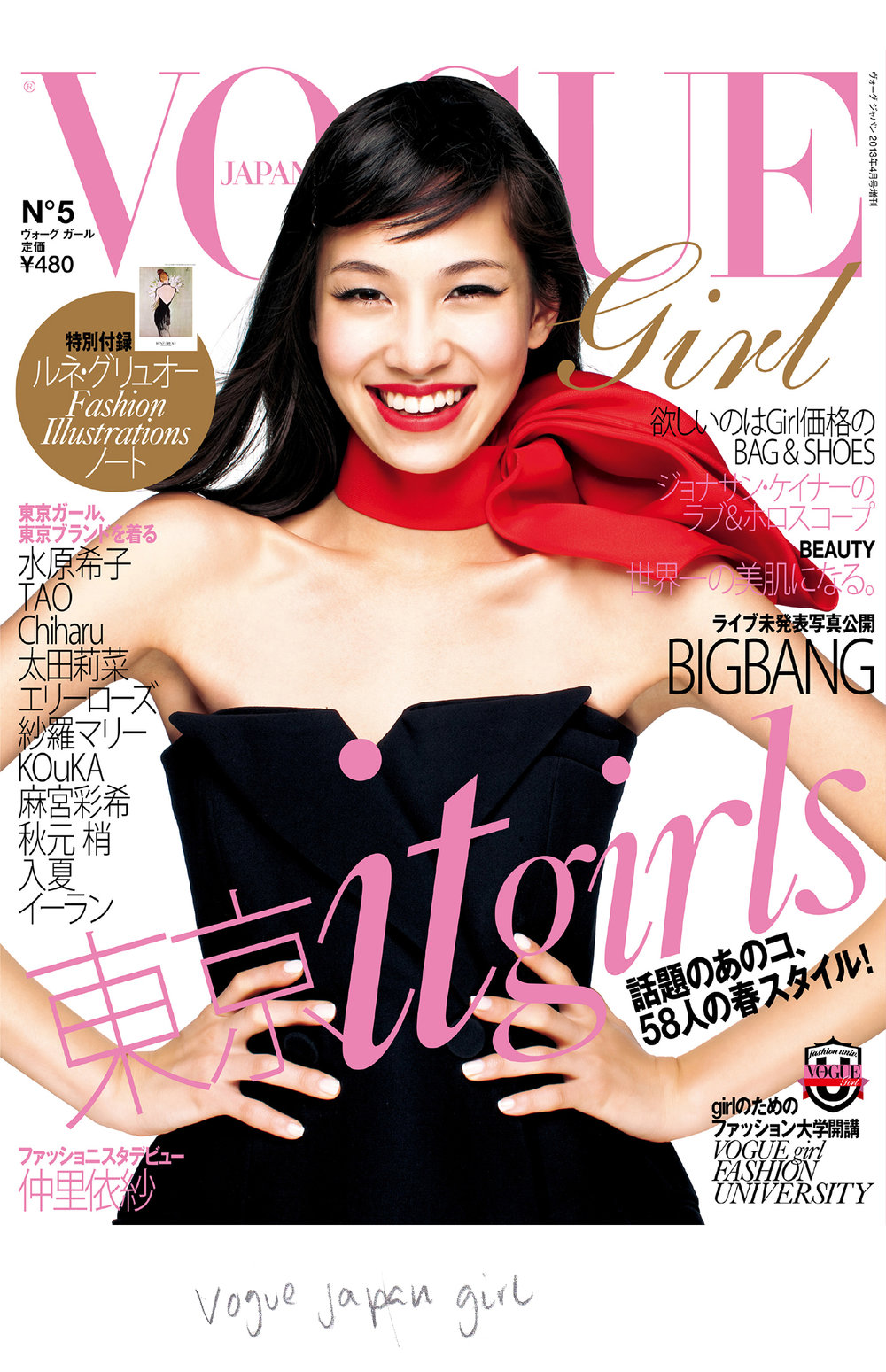 vogue girl-1frannyweb.jpg