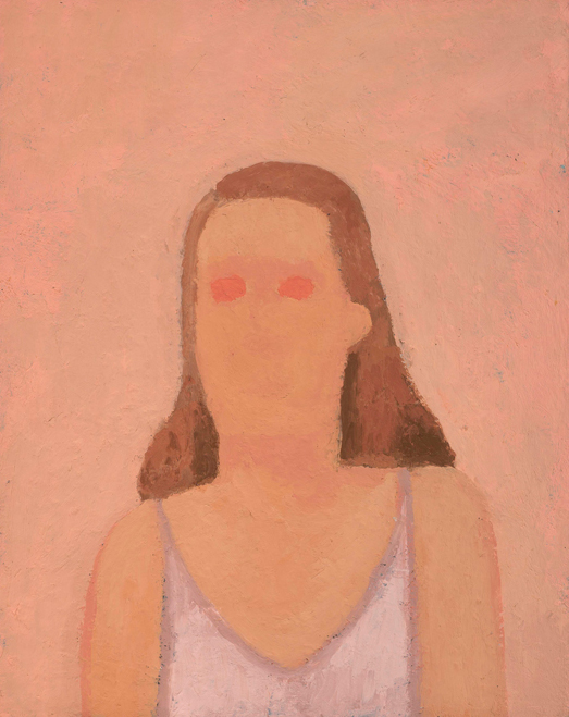 distant woman , 1995 oil on linen 20 x 16 inches