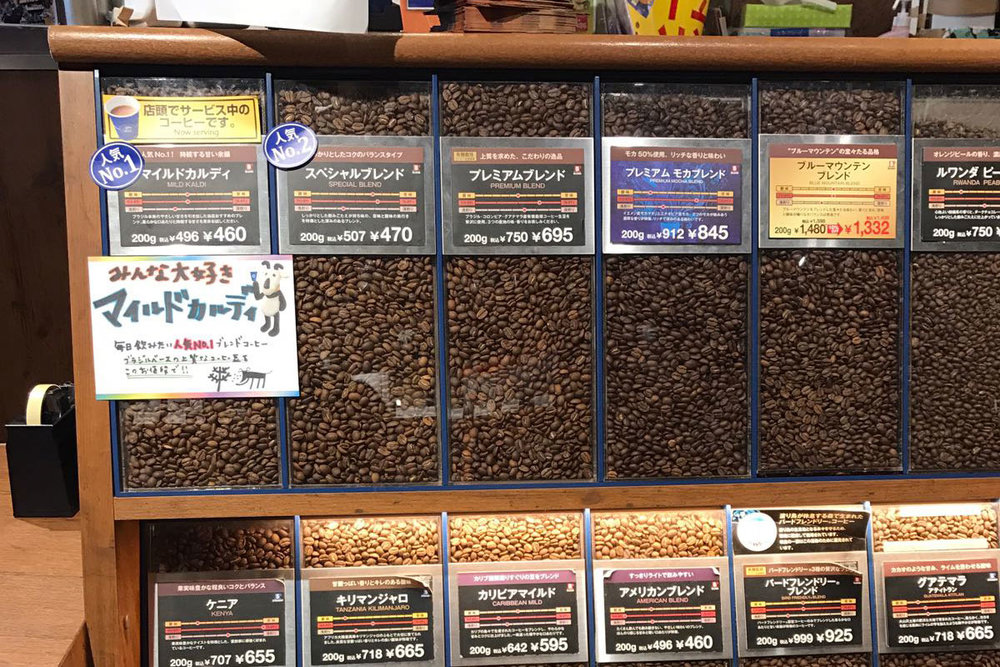 Mandheling coffee (4th from left) is found in many cafes & roasters in Japan!