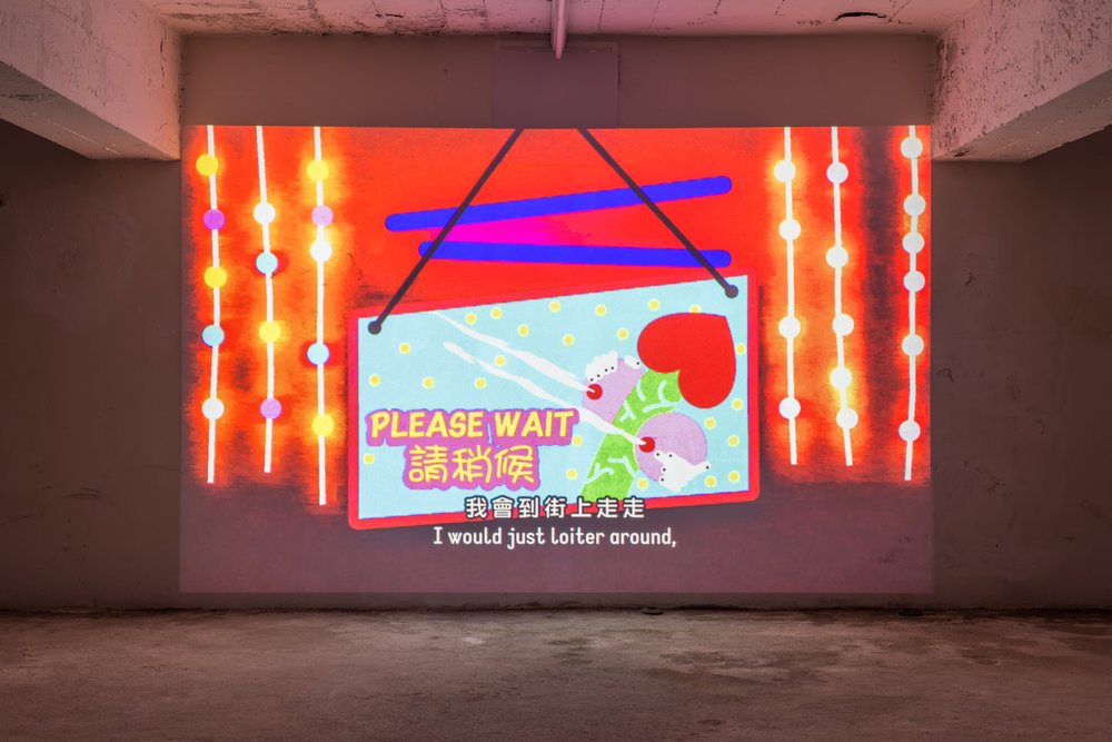 Installation view, 5. Donatella Bernardi & Wong Ping Wong Ping,  Jungle of Desire,  2015, single channel video animation, 6min50sec. Photo: Kilian Bannwart