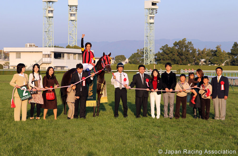 A Shin Forward 2010 Mile Championship winners circle photo.jpg