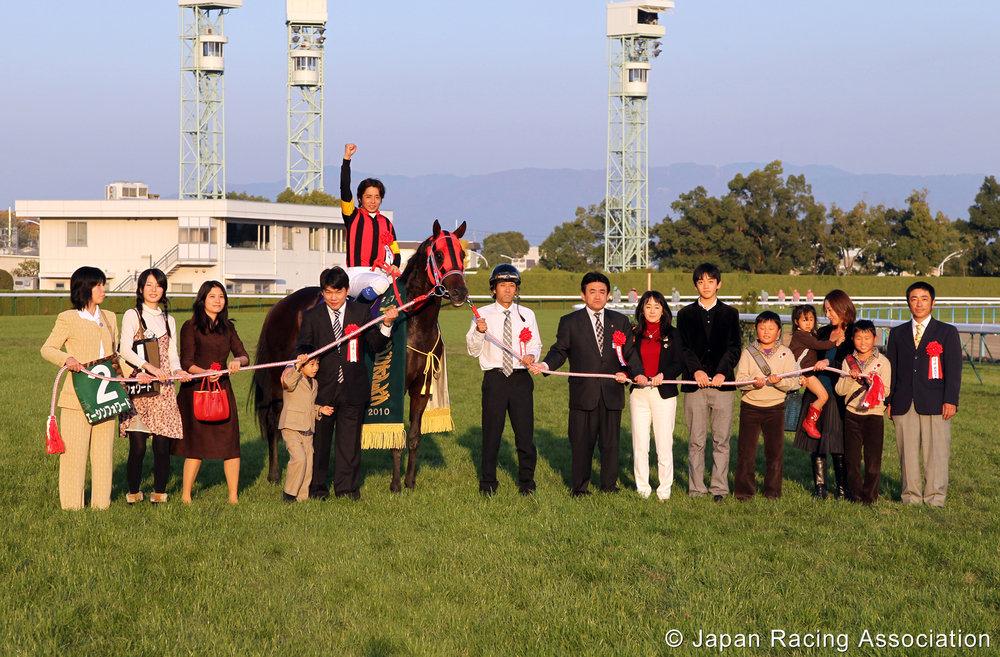 A Shin Forward 2010 Mile Championship winners circle photo.jpg