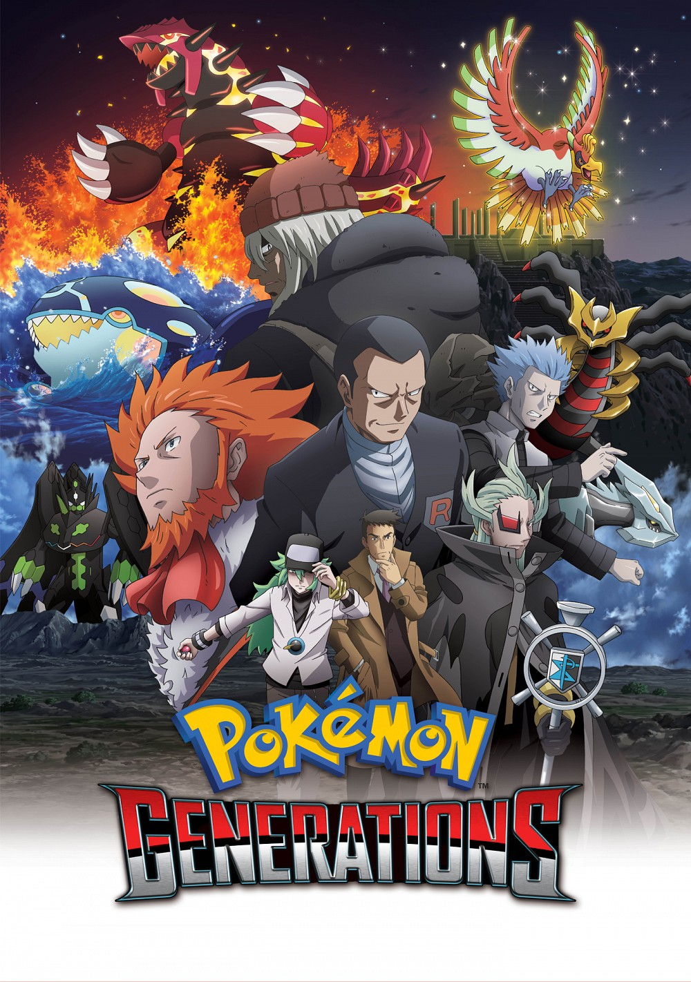pokemon-generations-poster.jpg