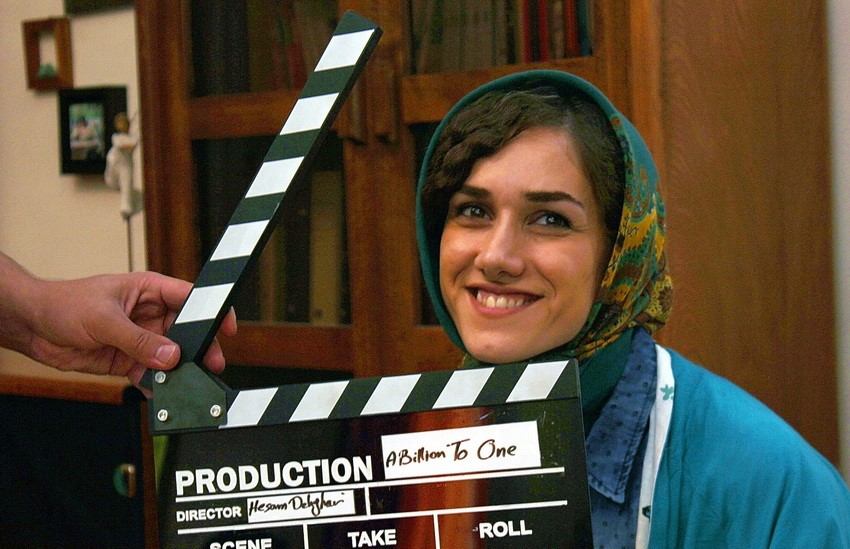 Tehran Production