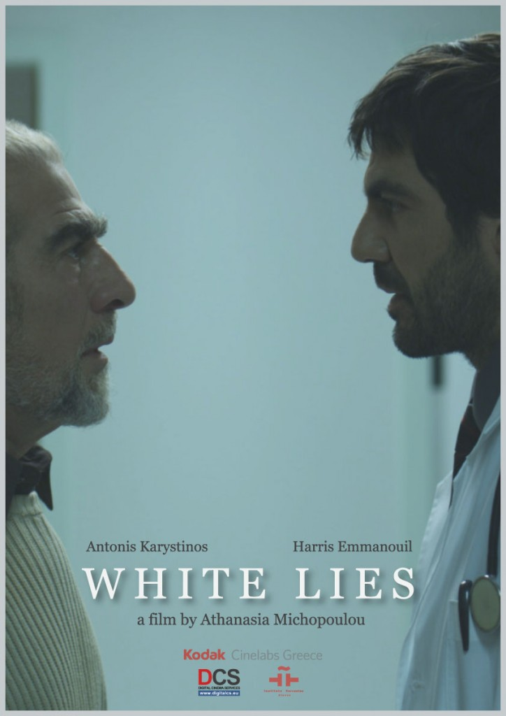 Poster from WHITE LIES