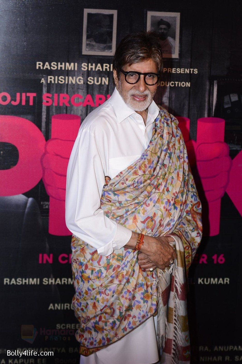 Amitabh-Bachchan-at-Pink-success-meet-on-19th-Sept-2016-91.jpg