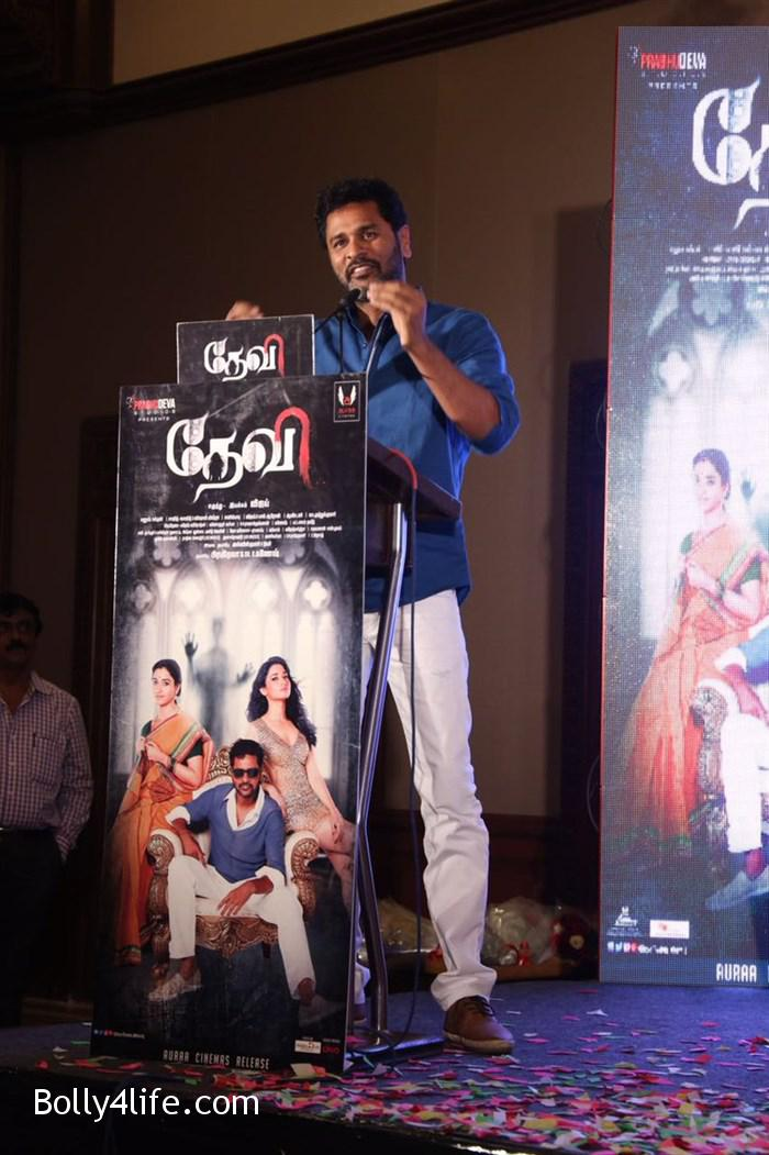 devi_l_audio_launch_stills_11165a0.jpg