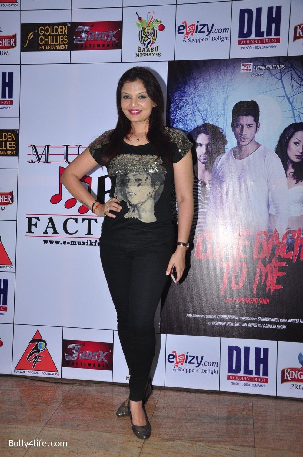 Deepshikha-at-Kashmira-Shah_s-bash-for-film-Come-back-to-me-on-5th-Oct-2016-19.jpg
