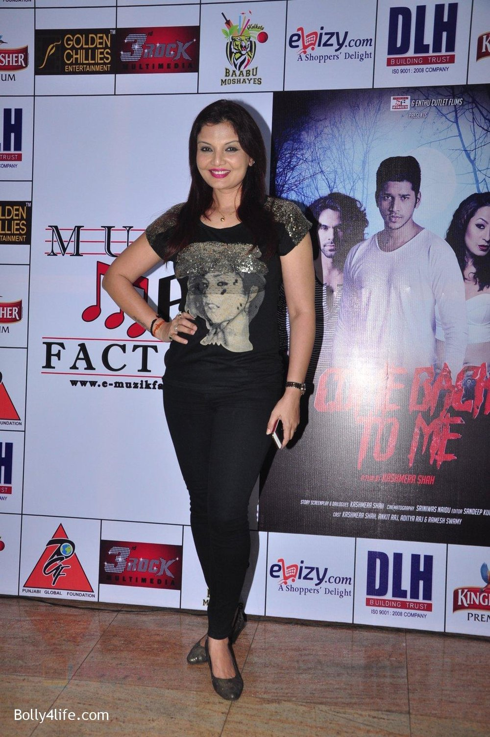 Deepshikha-at-Kashmira-Shah_s-bash-for-film-Come-back-to-me-on-5th-Oct-2016-21.jpg