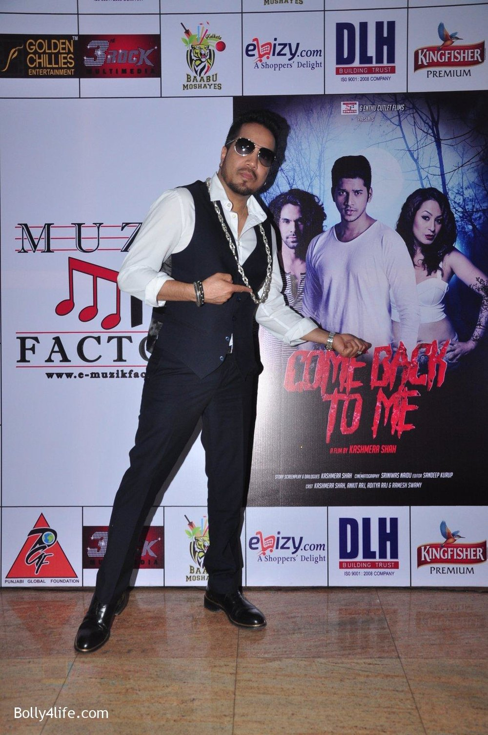 Mika-Singh-at-Kashmira-Shah_s-bash-for-film-Come-back-to-me-on-5th-Oct-2016-101.jpg