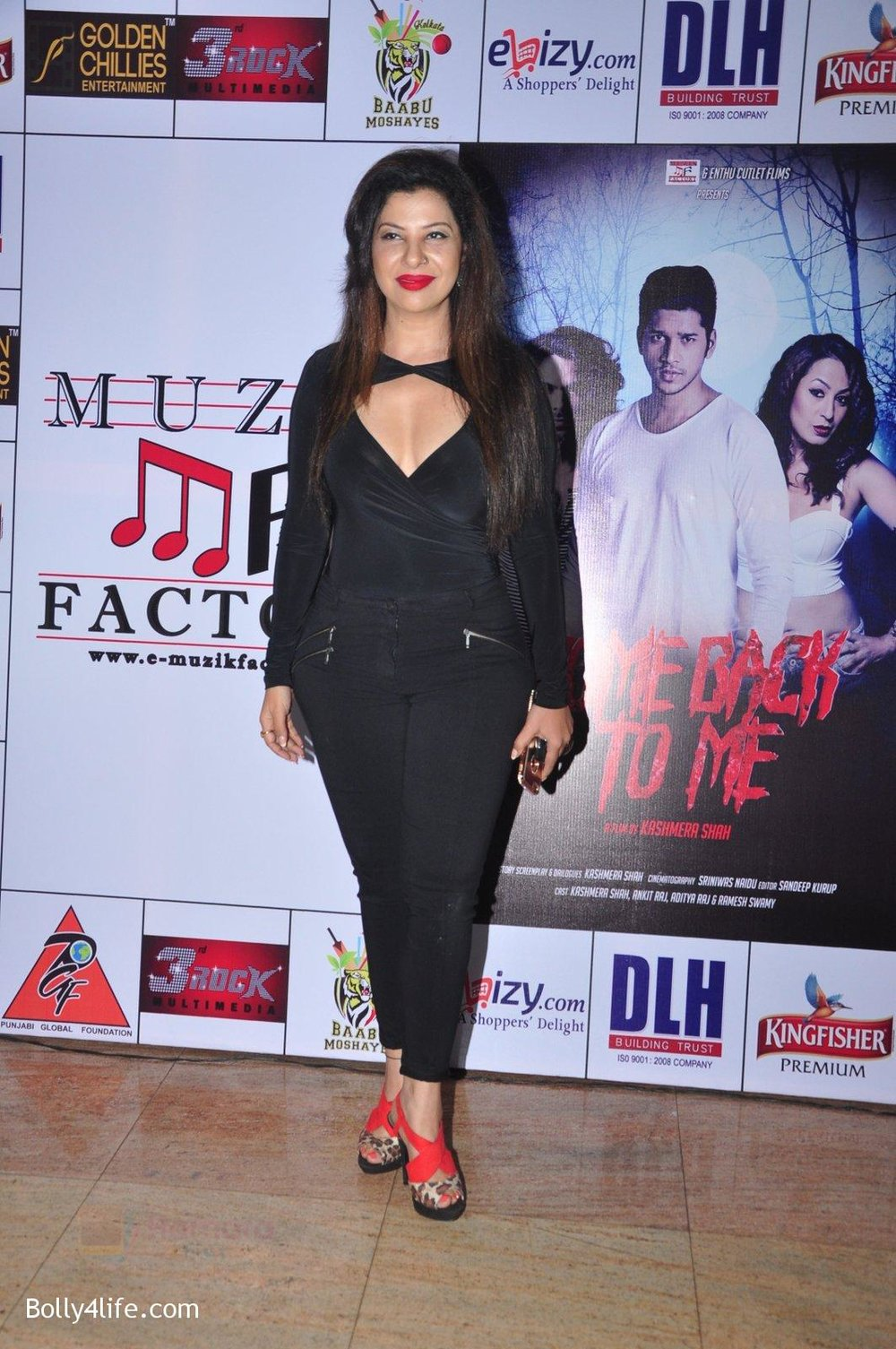 Sambhavna-Seth-at-Kashmira-Shah_s-bash-for-film-Come-back-to-me-on-5th-Oct-2016-31.jpg