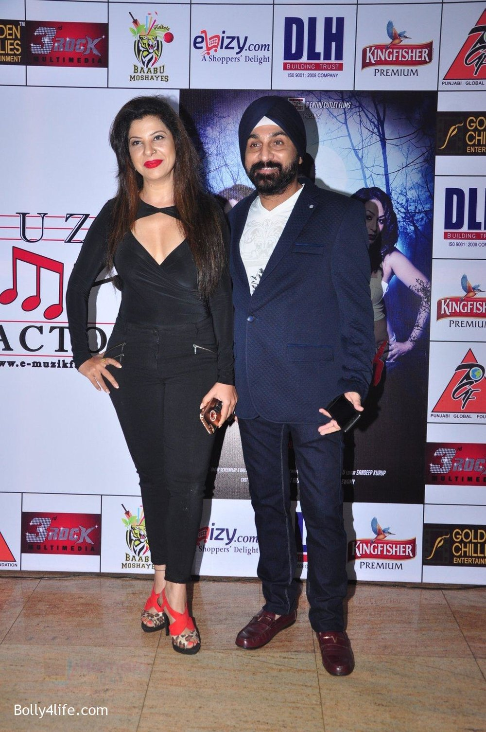 Sambhavna-Seth-at-Kashmira-Shah_s-bash-for-film-Come-back-to-me-on-5th-Oct-2016-32.jpg