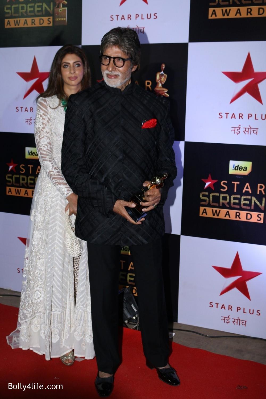 Star-Screen-Awards-2016-14.jpg